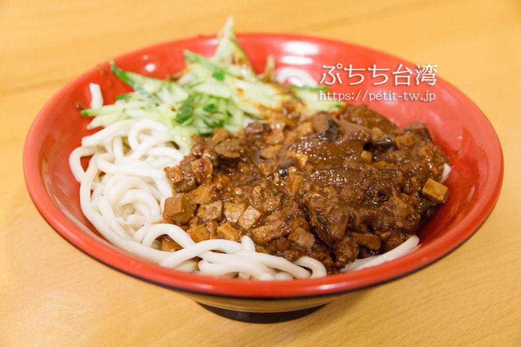 福大山東蒸餃大王の香菇炸醬麵
