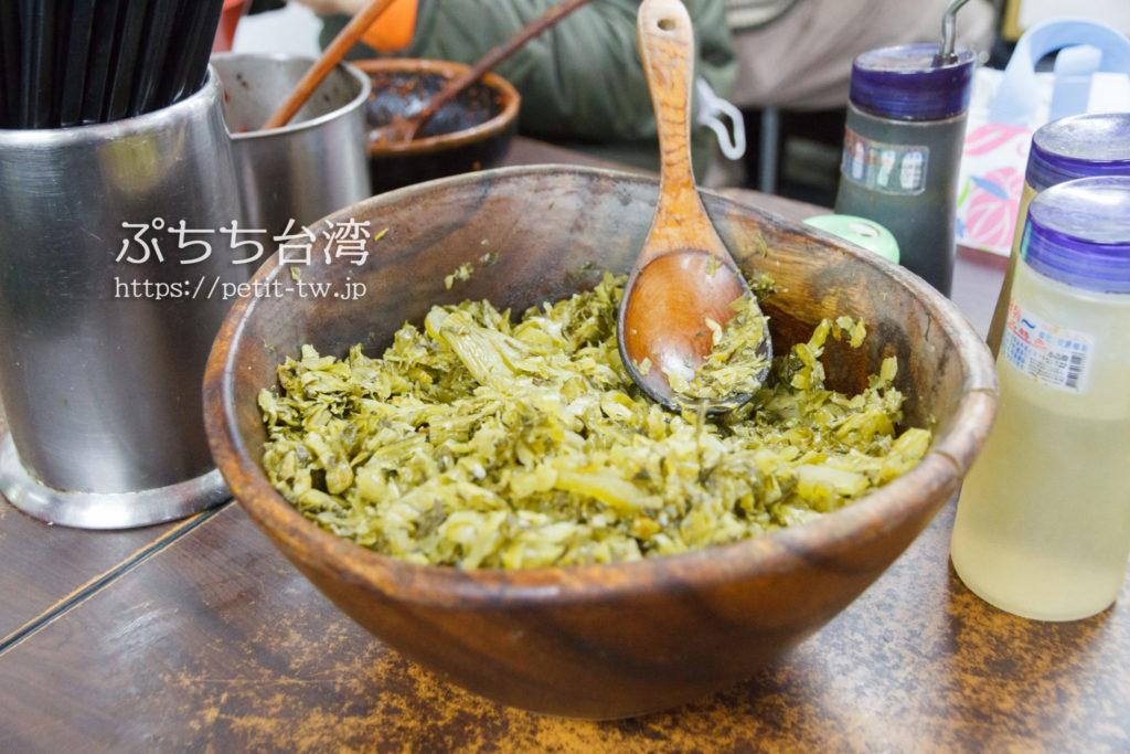 老牌牛肉拉麵大王の高菜