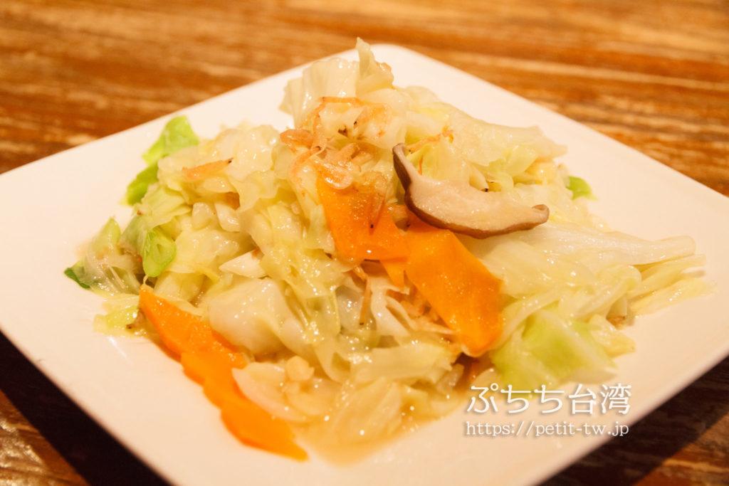 度小月担仔麺の桜海老とキャベツの炒め物