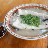 阿憨鹹粥のサバヒー