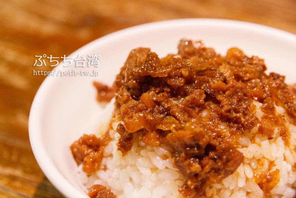 度小月担仔麺の肉燥飯