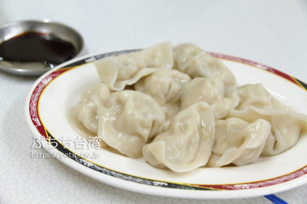 台南の戽斗米糕 水餃子