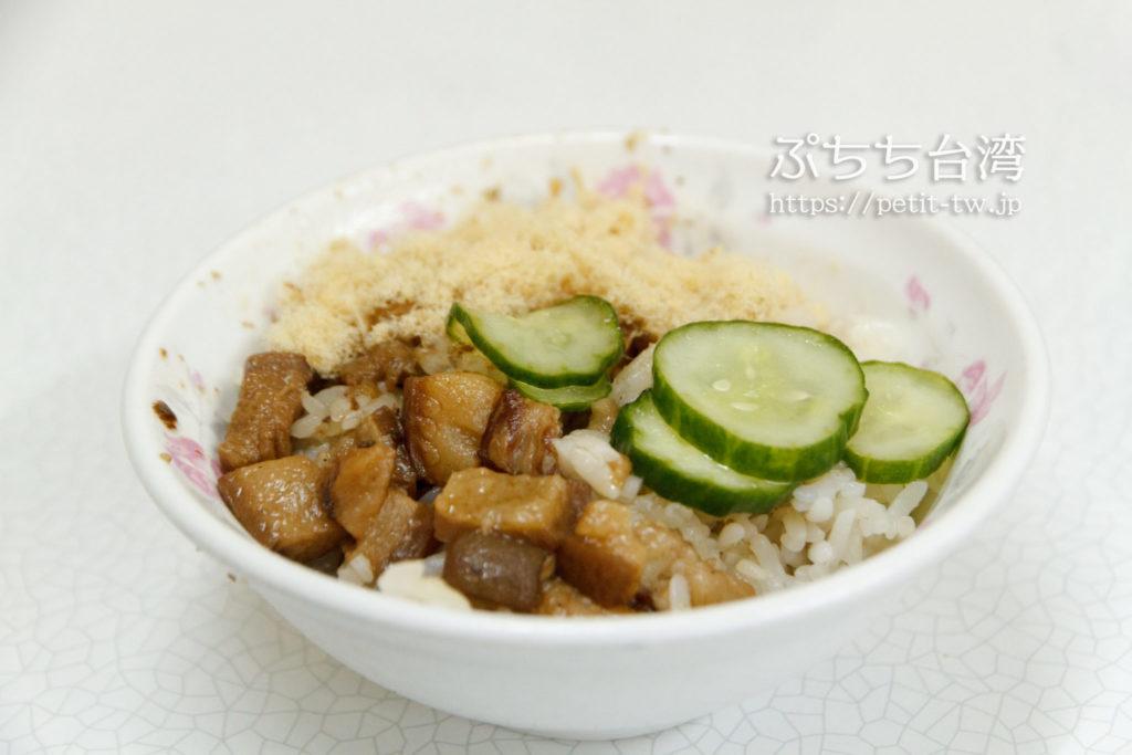 台南の戽斗米糕 肉燥飯