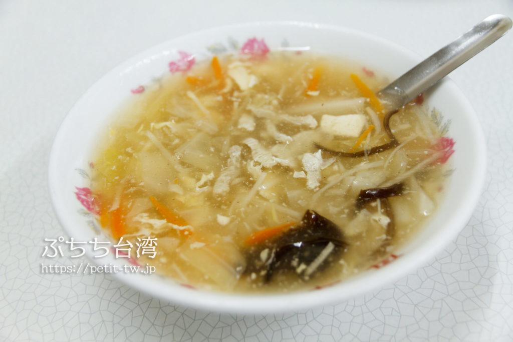 台南の戽斗米糕 酸辣湯