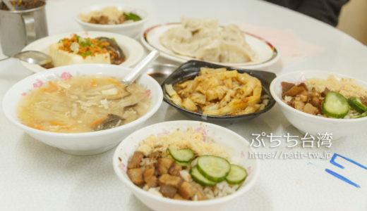 戽斗米糕(台南)
