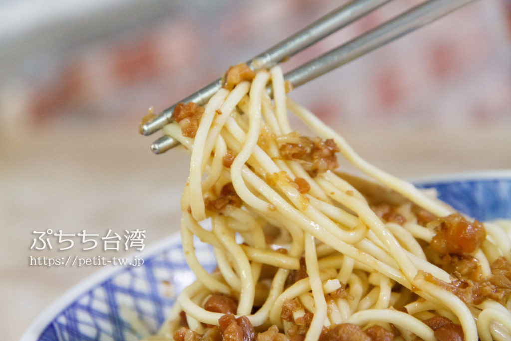 福榮小吃店の油麺