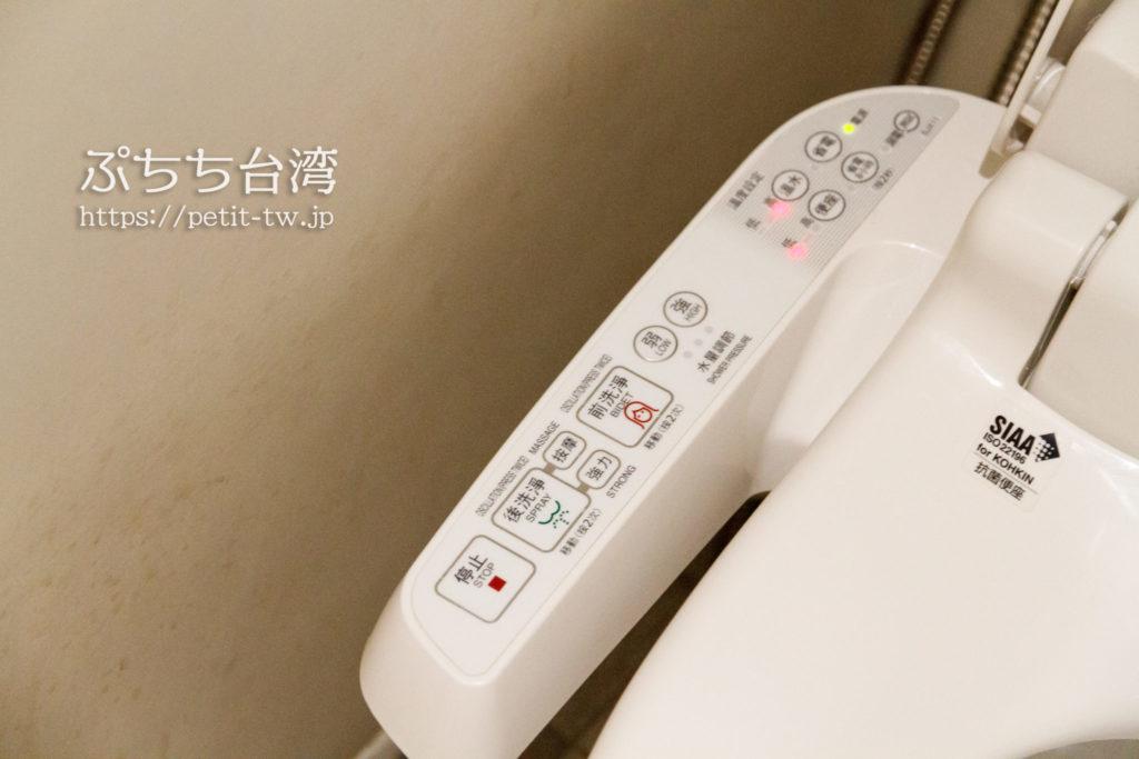 台南Hii Hubのウォシュレット