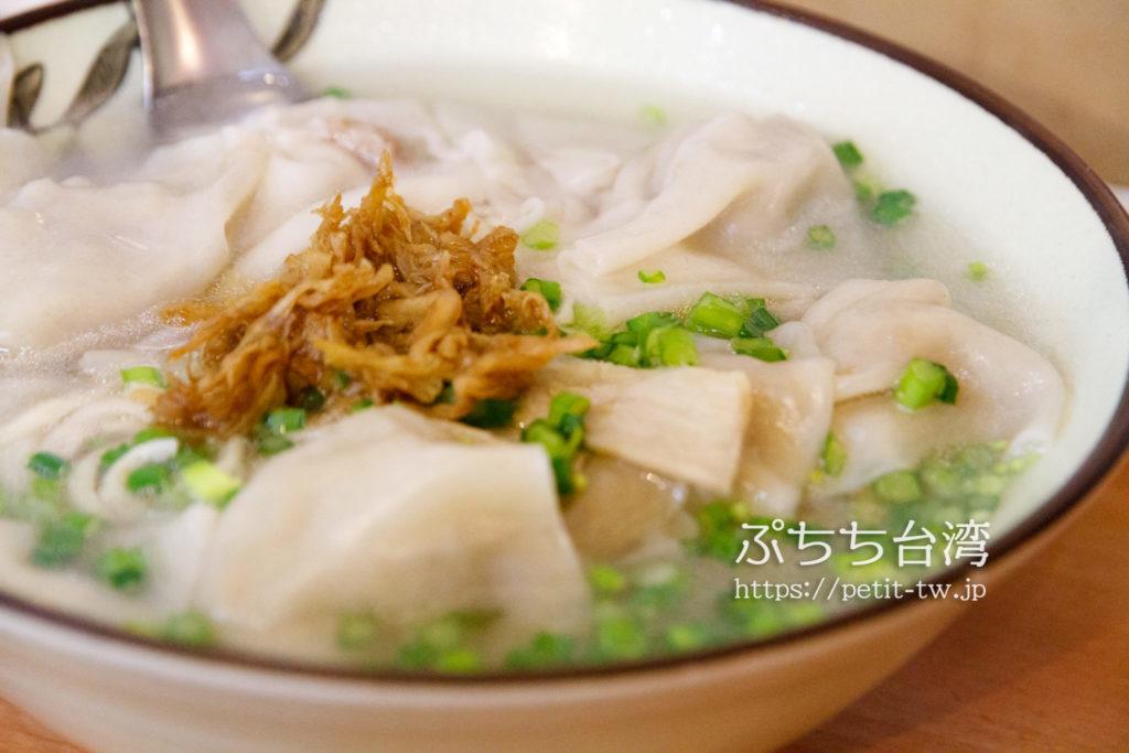 福榮小吃店の汁ありワンタン意麺