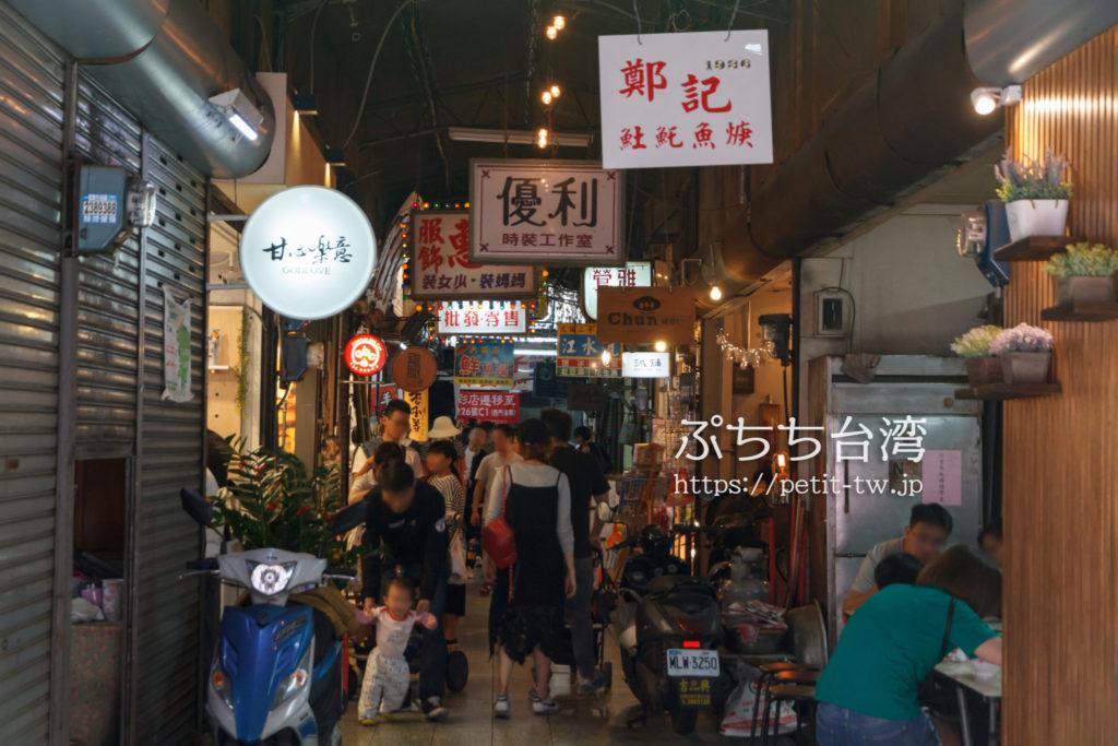 福榮小吃店までの通路