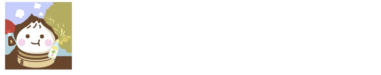 ぷちち台湾 台湾旅行