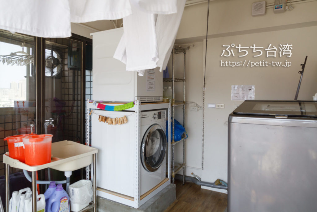ペーパープレーンホステルの洗濯機