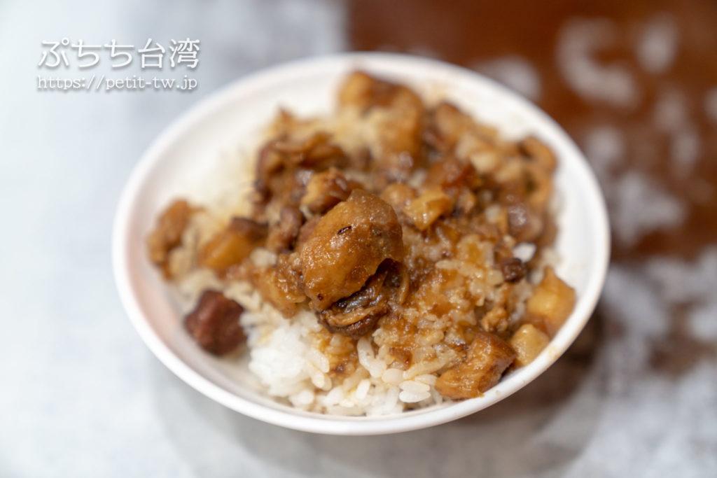 石精臼牛肉湯の肉粽飯