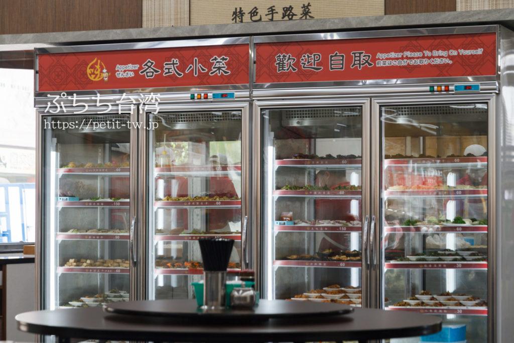 上海好味道小籠湯包の店内