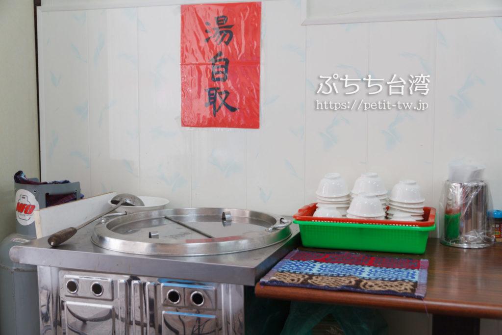 台南武廟肉圓のスープ