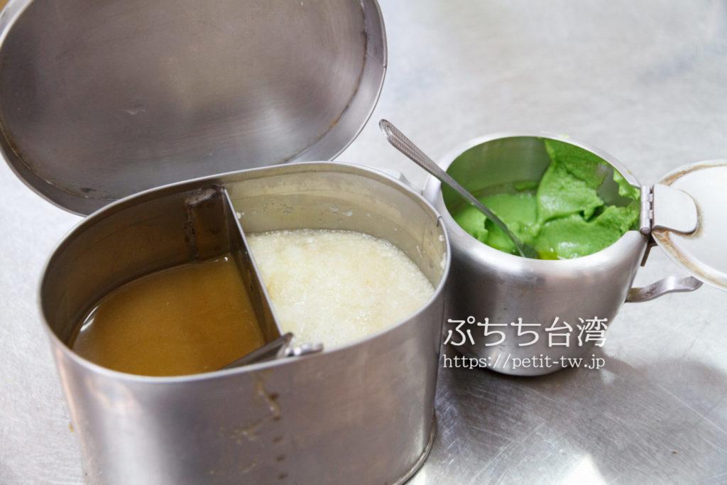 台南武廟肉圓の調味料