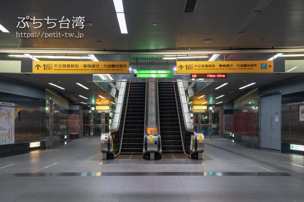 高雄MRT「美麗島駅」の1番出口
