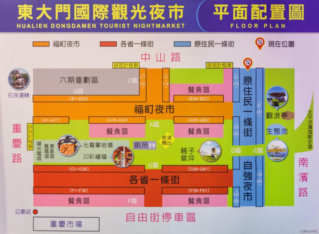 東大門國際觀光夜市の案内図