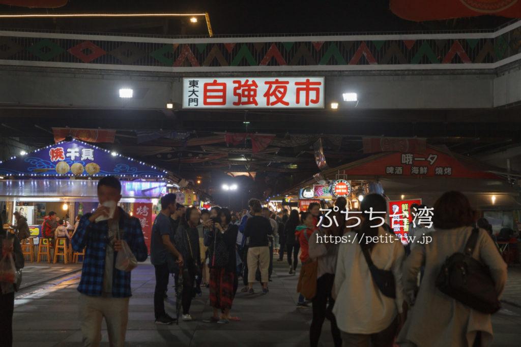 東大門國際觀光夜市の外観