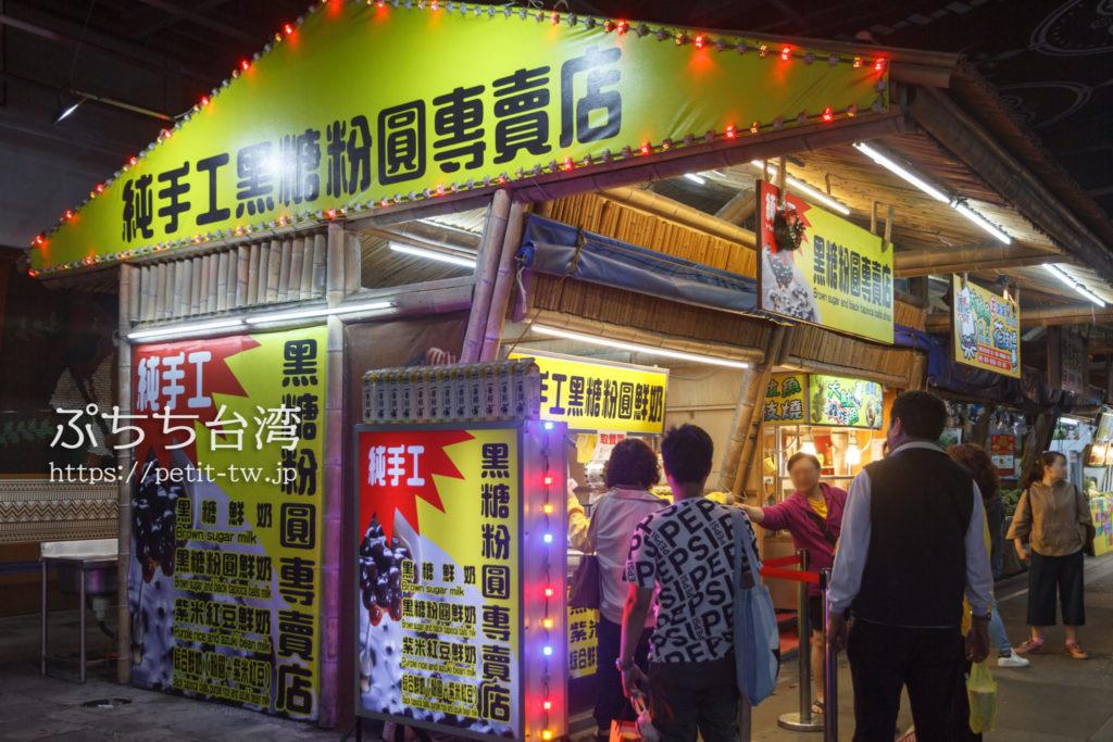 東大門國際觀光夜市のタピオカミルクティーのお店
