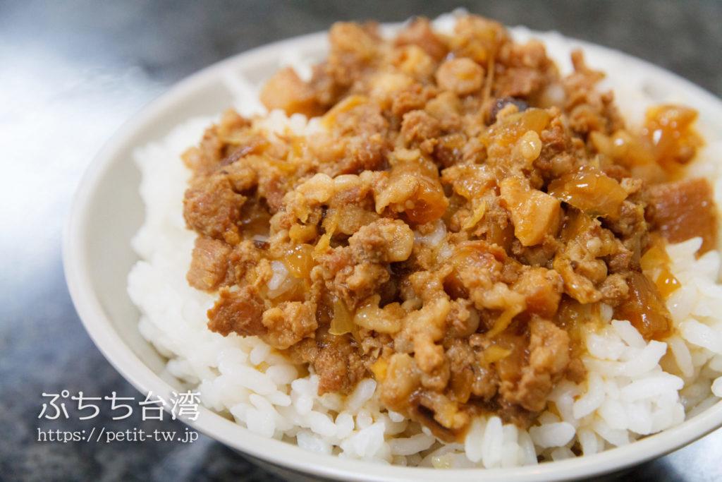花蓮香扁食の肉燥飯