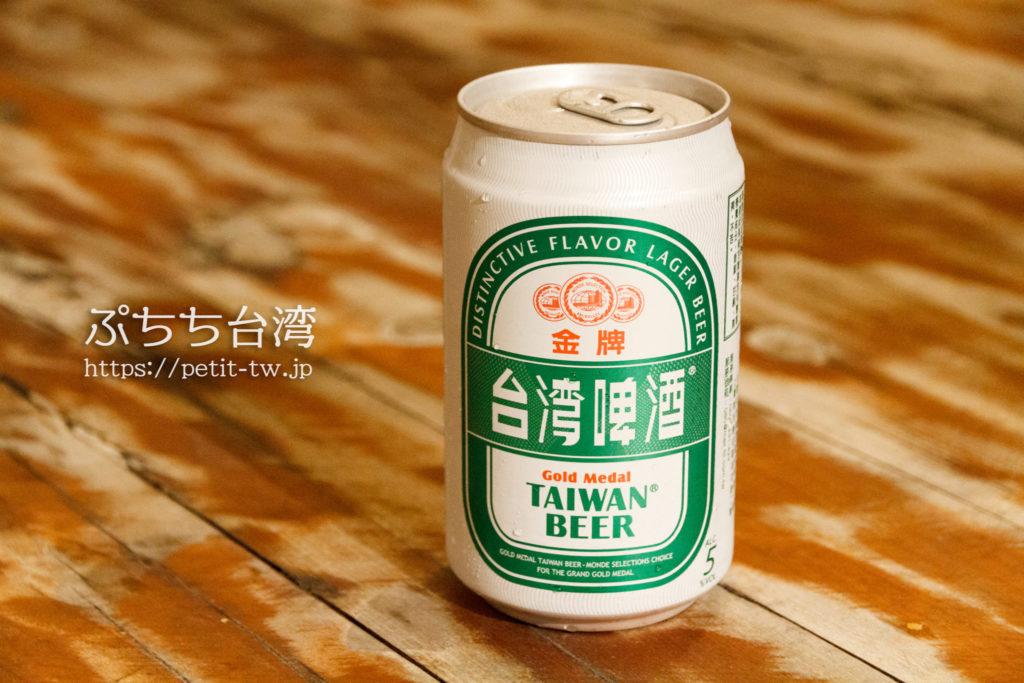 金牌台灣啤酒