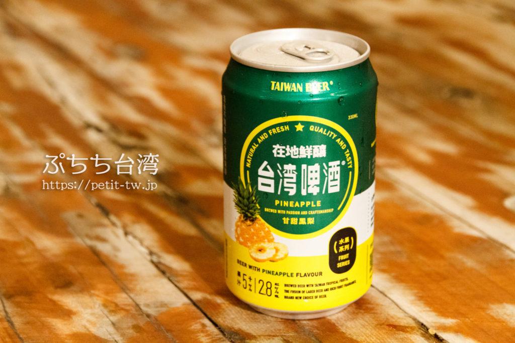 台湾の水果啤酒(パイナップル)