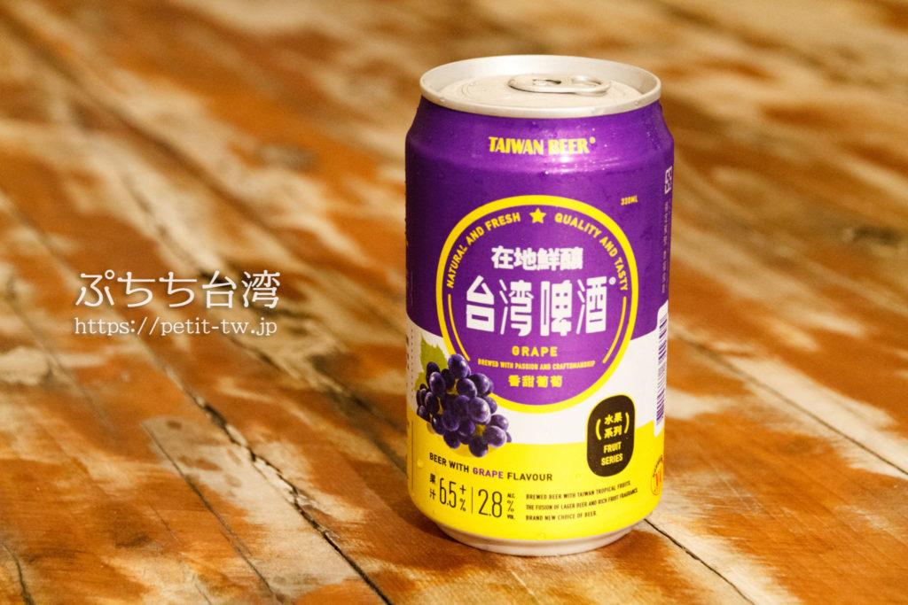 台湾の水果啤酒(グレープ)