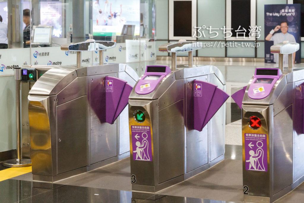 桃園空港MRTの改札機