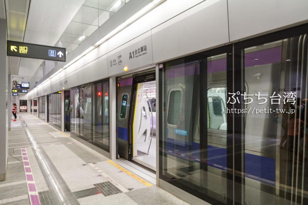 桃園空港MRTのホーム