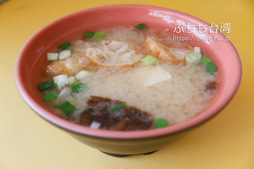黄家肉粽の味噌汁