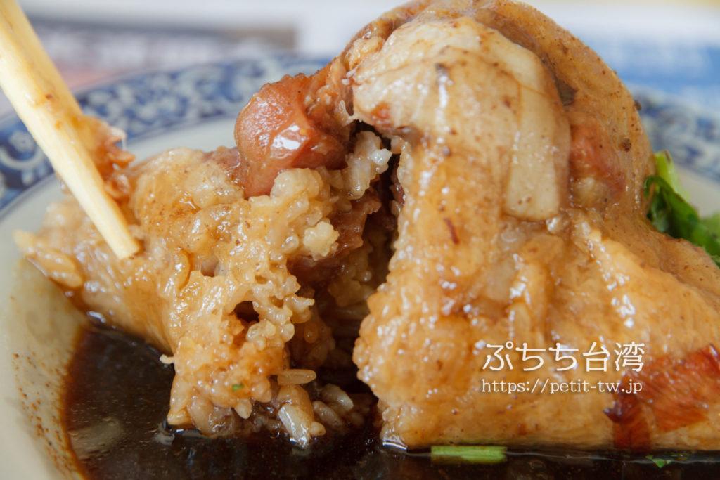 黄家肉粽の肉粽