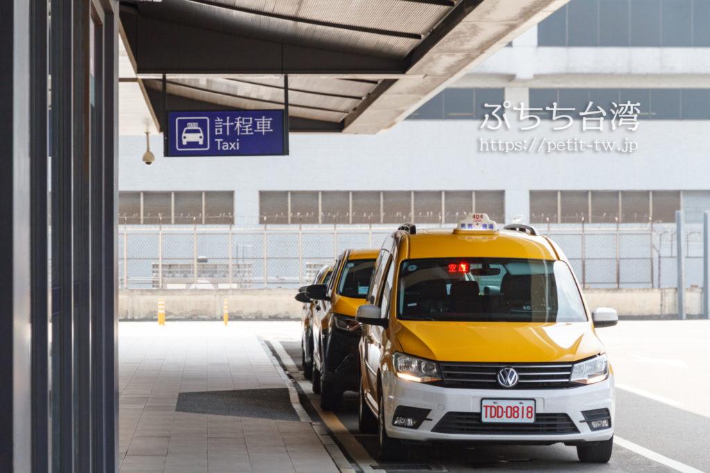 桃園空港ターミナル1のタクシー乗り場