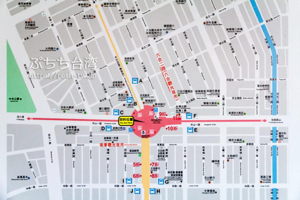 六合夜市の案内図