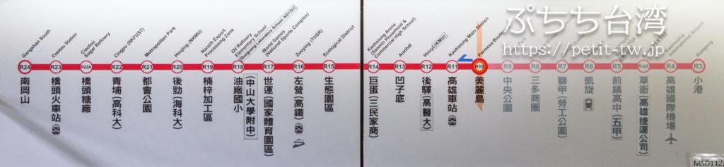 高雄MRT紅線路線図