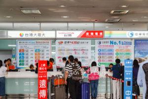 台湾桃園国際空港ターミナル1のSIMカード売り場