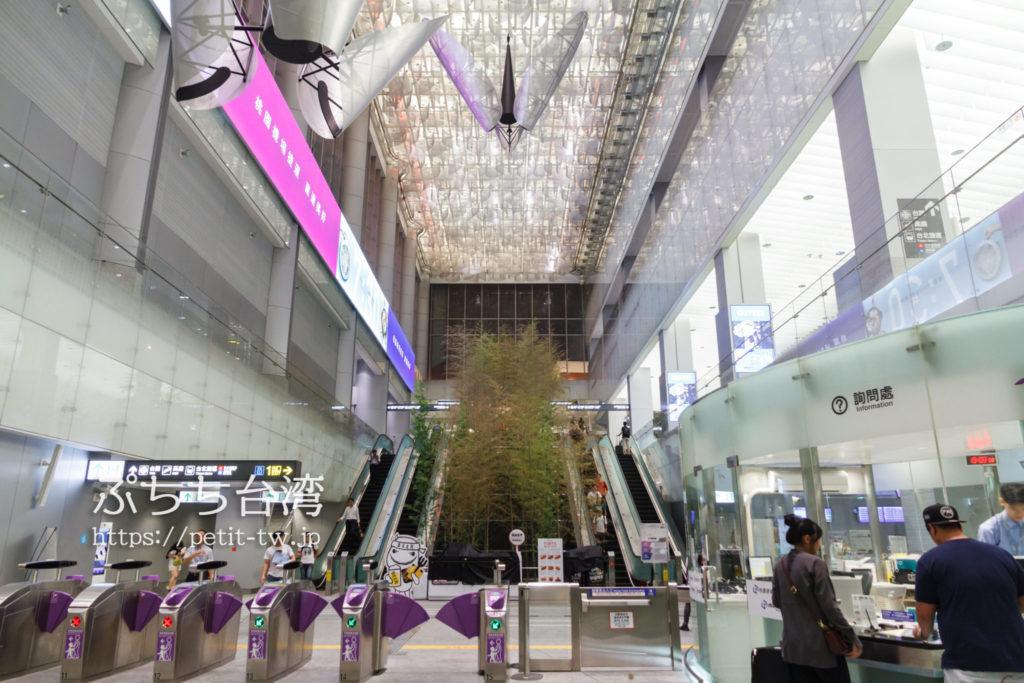 桃園空港MRTの台北駅