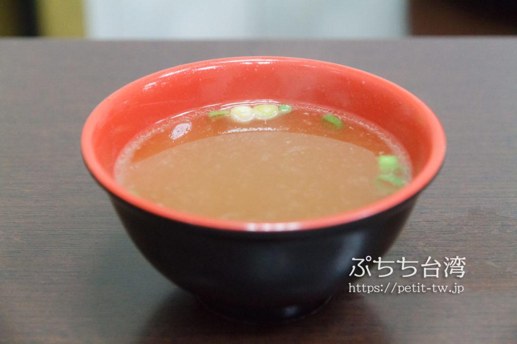 港園牛肉麺館のスープ