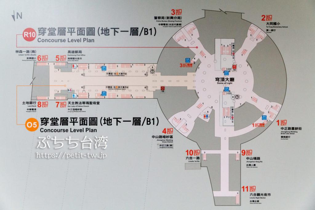 美麗島駅の駅構内マップ