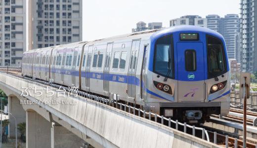 桃園空港から台湾新幹線の高鉄桃園駅への行き方まとめ