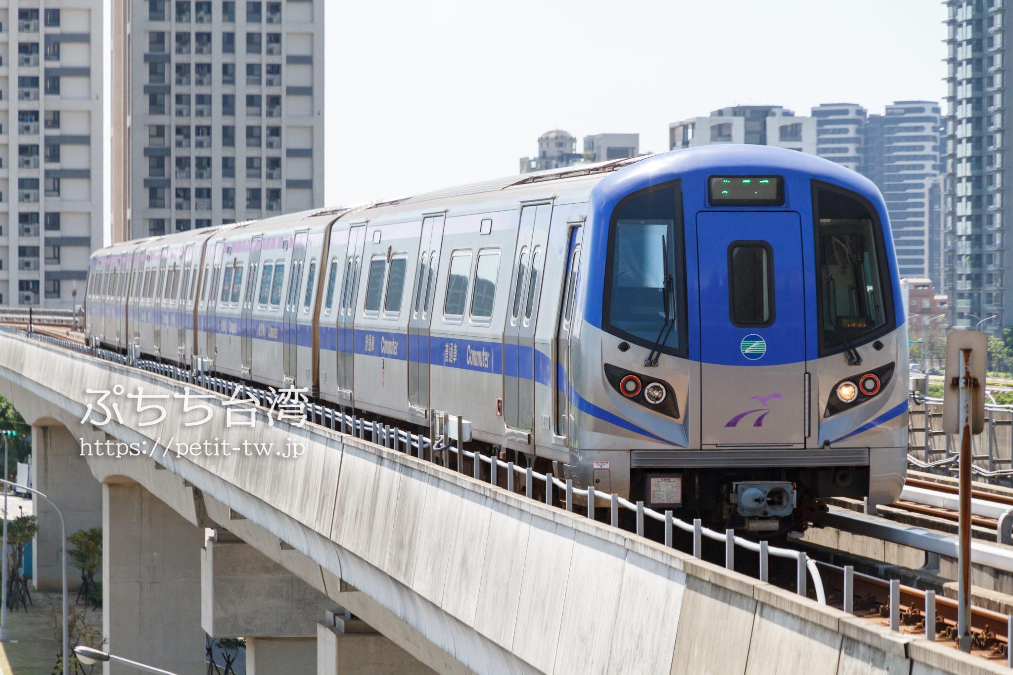 桃園空港MRT(桃園機場捷運)