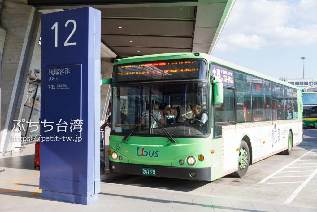 「桃園国際空港」「高鐵桃園站」を結ぶ台湾高速鉄道シャトルバス(統聯客運705バス)