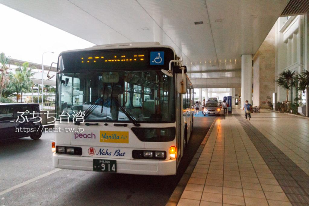 那覇空港LCCターミナル行きシャトルバス