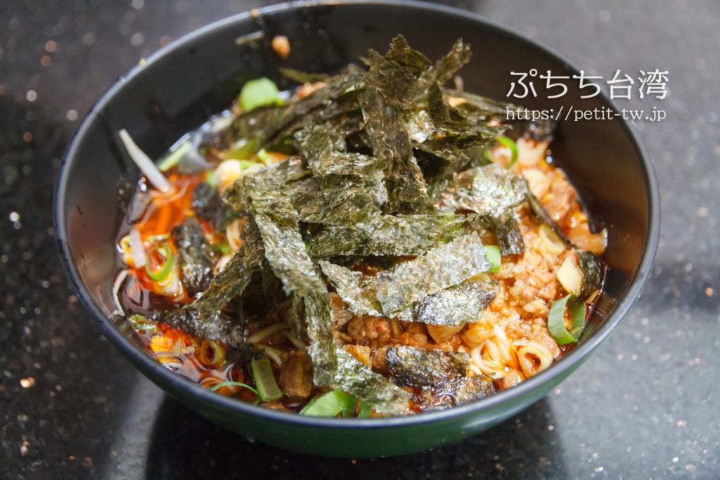 花蓮香扁食の麺
