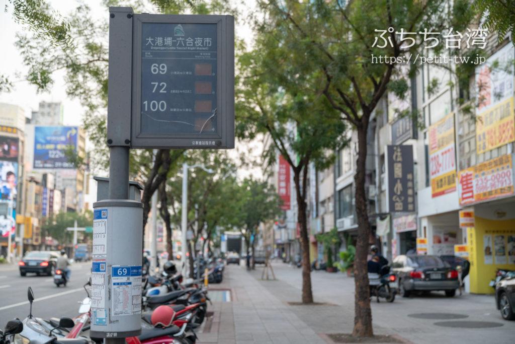 高雄の美麗島駅近くのバス停