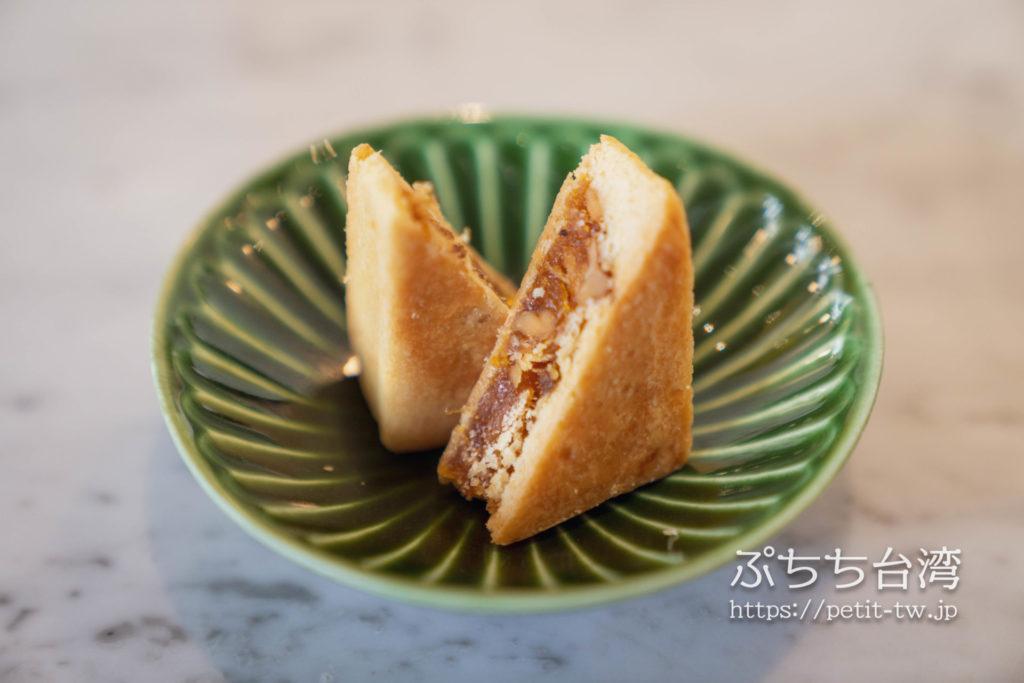 永心鳳茶のパイナップルケーキ(鳳梨酥)