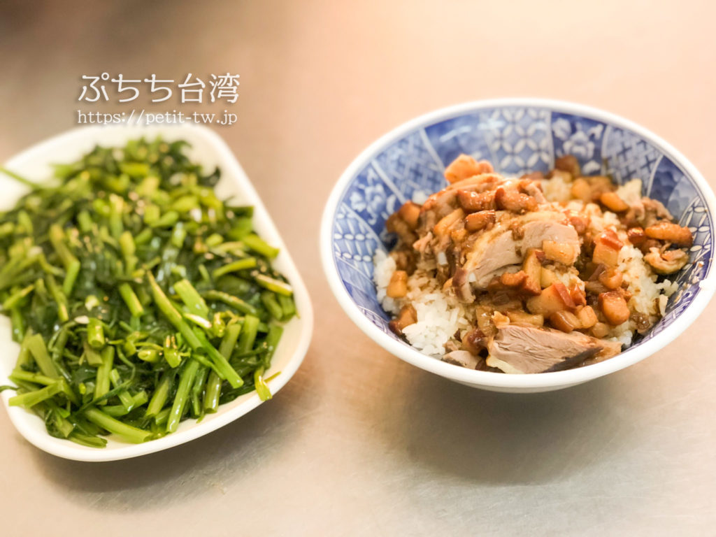 鴨肉珍の鴨肉飯と湯青菜