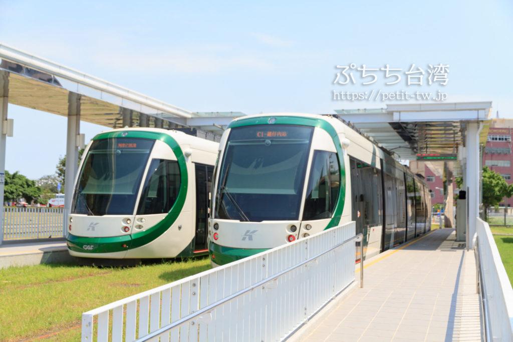 高雄LRT(ライトレール)の駅