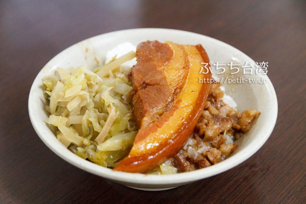 高雄の南豐魯肉飯の魯肉飯