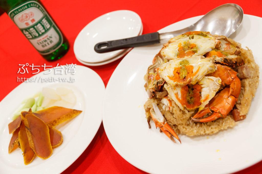 台南の阿美飯店の蟹おこわとカラスミ