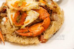 台南の阿美飯店の蟹おこわ